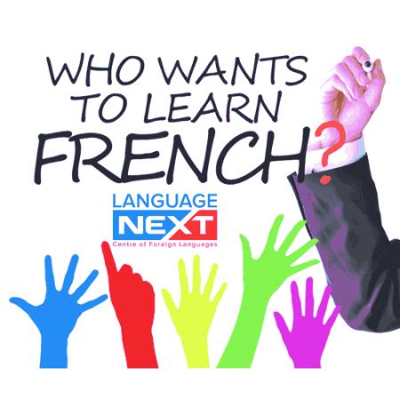French Intermediate 1