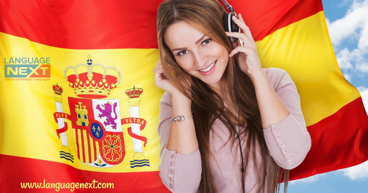 Español España y América Latina