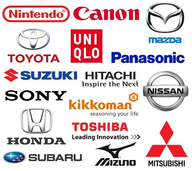 Japanese Brands