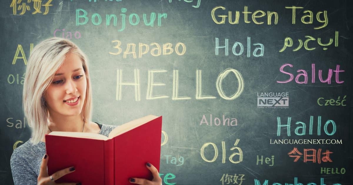 Foreign language institute in Delhi