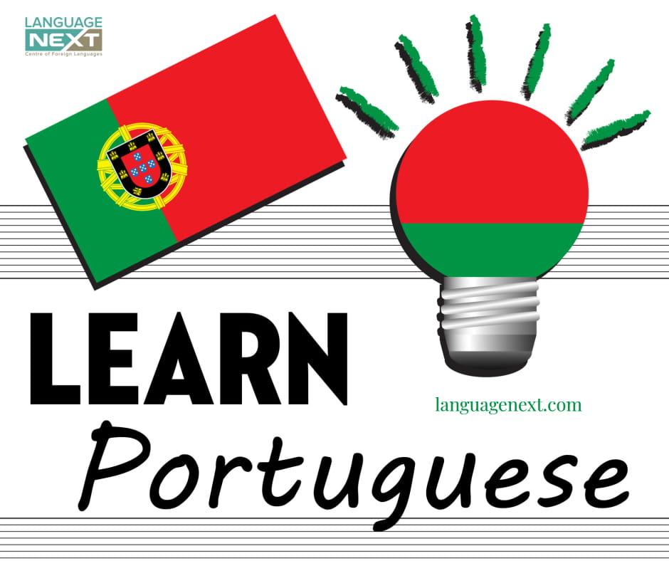 Best Portuguese Movies